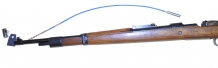.30-06 Rifle Cable lock